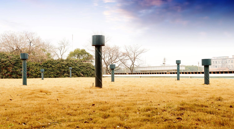 Meterologická stanica